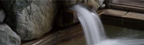 温泉の由来